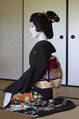 Geiko_Kimiha.jpg