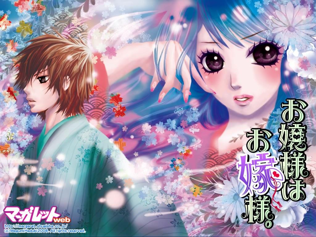ojousama_wa_oyomesama_565607 2.jpg