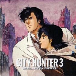 City Hunter 3 - Artiste non défini
