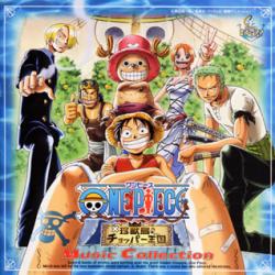 One Piece - Artiste non défini