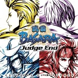 Sengoku Basara Judge End - Artiste non défini