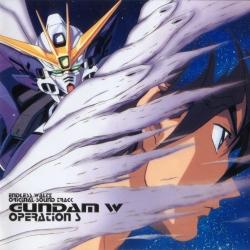 Gundam Wing - Artiste non défini