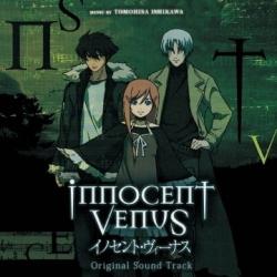Innocent Venus - Artiste non défini
