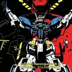Gundam Reconguista in G - Artiste non défini