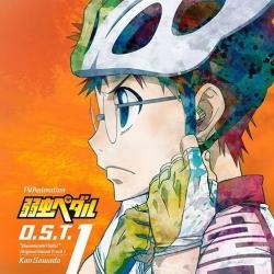 Yowamushi Pedal - Artiste non défini