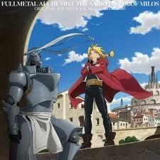 Full Metal Alchemist Brotherhood The Sacred Star of Milos - Artiste non défini