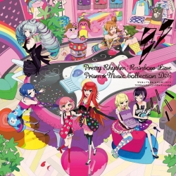 Pretty Rhythm Rainbow Live - Artiste non défini