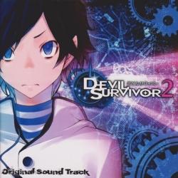 Devil Survivor 2 - Artiste non défini