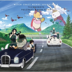 Witch Craft Works - Artiste non défini