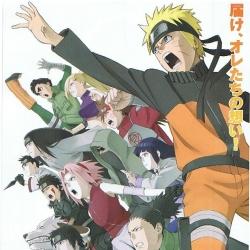 Naruto Shippuuden Movie 3 - Artiste non défini