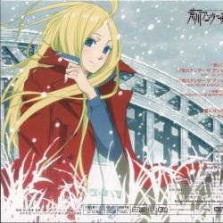 Arakawa Under The Bridge 2 - Artiste non défini