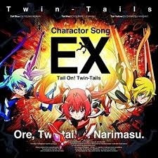 Ore Twintails ni Narimasu - Artiste non défini