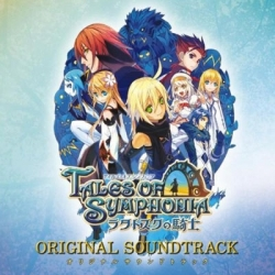 Tales of Symphonia 2 - Artiste non défini