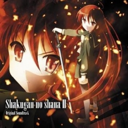 Shakugan no Shana II second - Artiste non défini