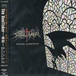 The SoulTaker - Artiste non défini