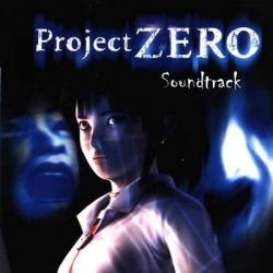Project Zero IV - Artiste non défini