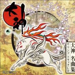 Okami - Artiste non défini