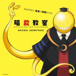 Assassination Classroom - Naoki sato