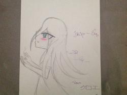 Shiro-San